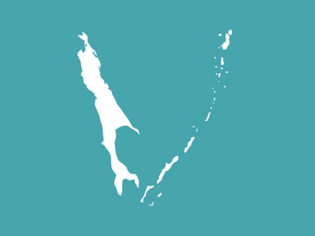 «Сахалинская область: вчера, сегодня, завтра». 26 сентября