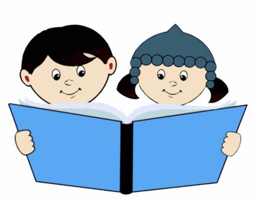 Мероприятия детской библиотеки в июле