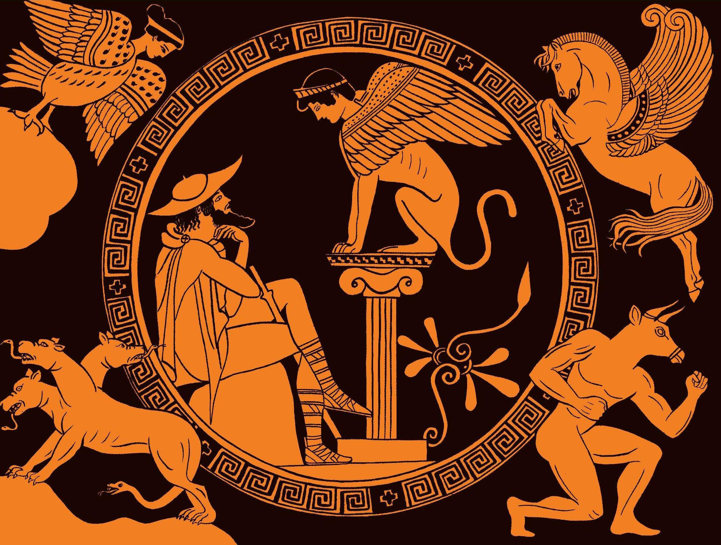 «Мифы и легенды — родники народной мудрости»
