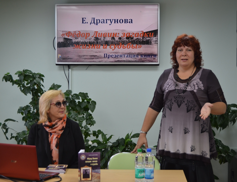 «Белые пятна» в истории сахалинской каторги