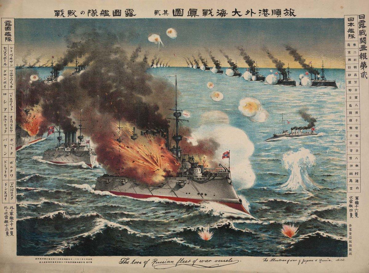 115 лет назад начались бои на Сахалине в ходе русско — японской войны